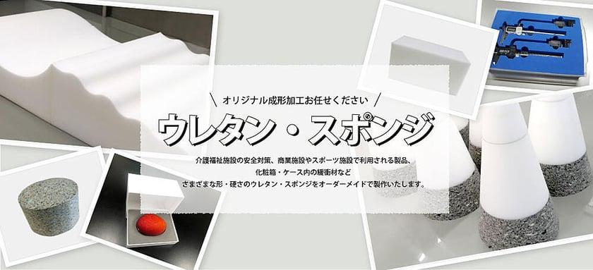 ウレタン加工LP_キー画像02-1