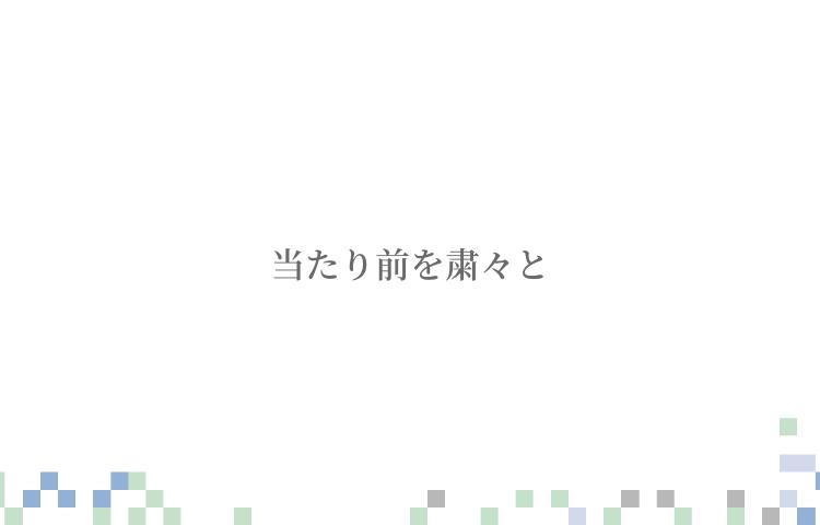 sp_002