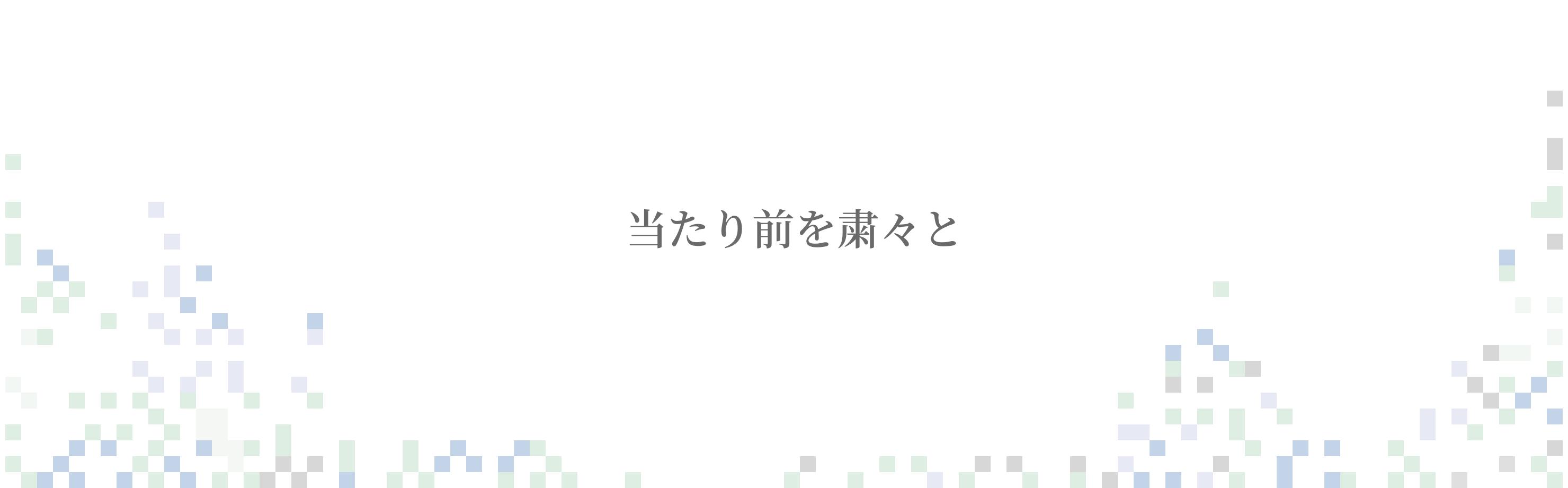 pc_002